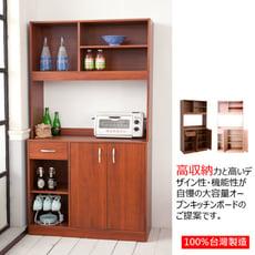 台灣製系統家具級多功能櫥櫃 廚房櫃 櫃子 收納櫃 置物櫃 電器櫃 儲物櫃 玄關櫃 BO013