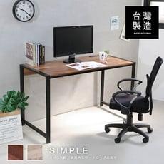 台灣製雙插座寬110公分耐重型加粗鐵管電腦桌 工作桌 書桌 辦公桌 TA079
