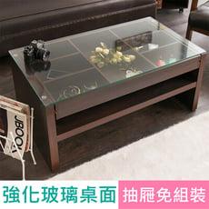 日式雙向抽拉收納抽屜茶几桌 和室桌 桌子 咖啡桌 收納桌 置物桌 TA002