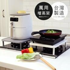 廚房萬用收納氣炸鍋架-台灣製 ST072