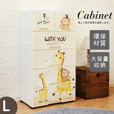 加大款-附輪加厚四大二小抽收納櫃(大)  置物櫃 抽屜櫃 斗櫃 櫃子 活動櫃 衣物收納 BO033