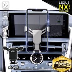 LEXUS NX200T NX300 NX300H NX 手機架【黑色G604上置式】
