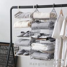 4層掛衣收納架 (2色可選) 吊掛方式可拆裝收納 衣物收納整理 SD|宅貨