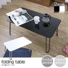 寫字桌 書桌 收納桌 茶几 桌子 和室桌  鋼琴烤漆折腳和式桌 MIT台灣製 宅貨