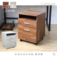 收納櫃 公文櫃 檔案櫃 置物櫃 邊櫃 抽屜櫃 2色可選 MIT台灣製|宅貨