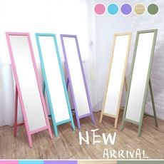 實木框全身穿衣鏡(5色可選) 立鏡 全身鏡 鏡子 穿衣鏡 化妝鏡 台灣製|宅貨