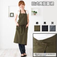 日系長版圍裙