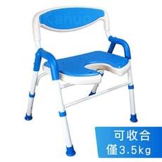 【富士康】 鋁合金洗澡椅 FZK-185 可收合  安全扶手 U型坐墊