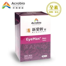【康諾健康生活】昇橋 EyeMax Neo 新愛眸錠 (90錠)