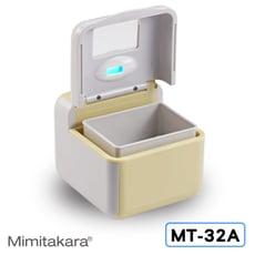 【康諾健康生活】保潔淨 超音波牙具清洗機 MT-32A