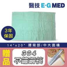 【3年保固】醫技動力式熱敷墊 (14x20吋 腰背部/中大面積),贈品:304不鏽鋼筷x1