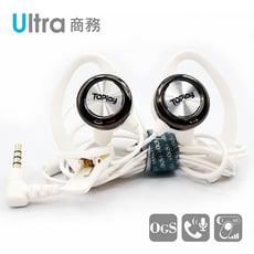【康諾健康生活】TOPLAY聽不累 懸浮式耳機  鈦金白 商務通話 H315