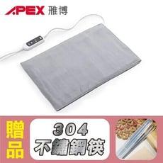 【雃博】恆溫濕熱電毯 熱敷墊 (14x20吋) 電熱毯,贈品:304不銹鋼筷x1