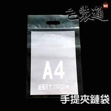 【包裝通】PP(方型紅線)透明手提夾鏈袋25x25+4cm/8入