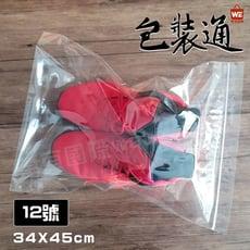 【包裝通】[12號]PP透明夾鏈袋34x45cm/7入