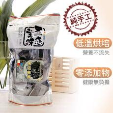 【好感良品】台灣嚴選 黑芝麻糕-500g/袋