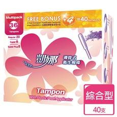 凱娜塑膠導管衛生棉條綜合型(40入)