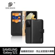 強力磁扣皮套-SAMSUNG Galaxy S21/S21+/S21 Ultra 真皮保護套