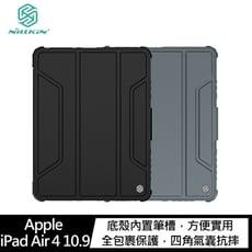 軍規防摔保護| iPad Air 4 10.9/Pro 11 2020 悍甲 Pro iPad 皮套