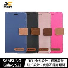 XMART SAMSUNG Galaxy S21/S21+/ S21 Ultra 斜紋休閒皮套