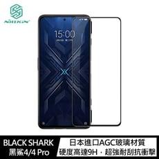 BLACK SHARK 黑鯊4/4 Pro Amazing CP+PRO 防爆鋼化玻璃貼