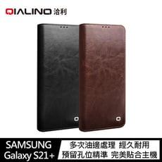 QIALINO SAMSUNG Galaxy S21+ 真皮經典皮套