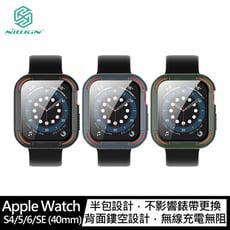 NILLKIN Apple Watch S4/5/6/SE (40mm) 犀甲保護殼