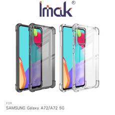 Imak SAMSUNG Galaxy A72/A72 5G 全包防摔套(氣囊)
