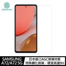 NILLKIN SAMSUNG Galaxy A72/A72 5G Amazing H+PRO 玻璃
