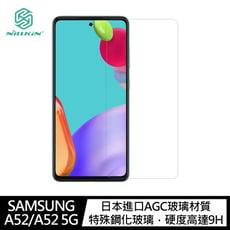 NILLKIN SAMSUNG Galaxy A52/A52 5G Amazing H+PRO 鋼化