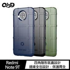 QinD Redmi Note 9T 戰術護盾保護套