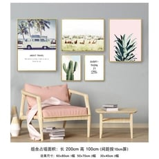北歐風格網紅店鋪工作室臥室客廳沙發背景牆房間裝飾畫框掛畫組合 33*43CM