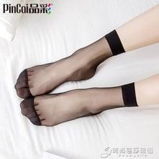 夏季黑絲襪女短防勾絲耐磨水晶絲超薄款隱形玻璃絲肉色透明短襪子