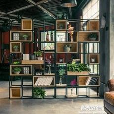 隔斷牆美式鐵藝落地屏風隔斷客廳架子實木書架現代簡約展示架隔板置物架