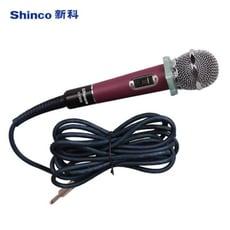 shinco/新科 s1900有線話筒專業k歌家用會議教學卡拉ok麥克風