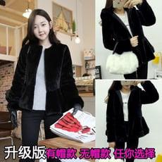 冬季新款韓版修身顯瘦毛絨絨短款上衣毛毛水貂仿皮草外套女