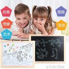 兒童畫板琪趣兒童畫畫板磁性寫字板塗鴉板磁力寶寶幼兒大號彩色13歲2玩具