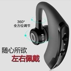 耳掛式耳機通用掛耳式單耳單邊無線藍芽耳機耳掛立體聲智慧車載手機藍芽耳麥- 黑色官方標配