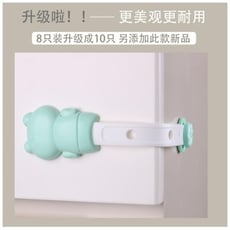 兒童安全鎖多功能寶寶抽屜鎖嬰兒防護開冰箱門防夾手櫃子櫃門鎖扣
