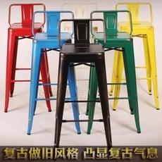 吧台椅 鐵藝酒吧椅高腳凳子金屬吧凳前台椅時尚簡約歐式鐵皮凳吧台椅 - 18寸45cm座高(顏色備注)