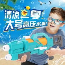 玩具水槍男孩玩具水槍寶寶抽拉戲水槍大號高壓成人呲水槍遠射程兒童噴水槍