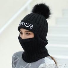 帽子女冬季針織護耳毛線帽保暖加絨加厚防風騎車圍脖連體套頭帽