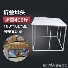 超市鐵堆頭地攤貨架花架陳列展示台便攜摺疊台鐵質堆頭架廣告展示