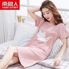 南極人韓版睡裙女士夏純棉短袖睡衣夏季薄款春秋冬可愛卡通家居服