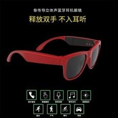 藍芽眼鏡 智慧觸控骨傳導耳機藍芽眼鏡耳機摩托車藍芽耳機騎行骨傳導眼鏡男 mks雙11