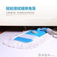 木地板懶人拖布地拖大平板拖把免手洗家用一拖凈擦地神器干濕兩用 - 標準版50CM2塊布藍色