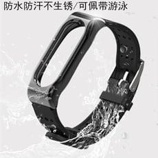 適用小米手環2腕帶金屬殼青春版二代替換帶磁吸金屬錶殼硅膠錶帶 雙11