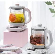小熊養生壺0.8L升迷你小容量辦公室玻璃電煮花茶壺電器 220v