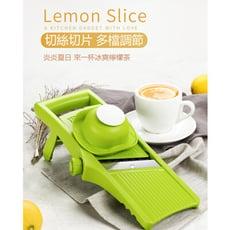 台灣現貨 下標2~3天可到!切片機 切菜機 多功能 水果切片機小型檸檬切片器廚房土豆絲切絲器神器