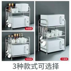 廚房微波爐架子多層落地烤箱收納置物架不銹鋼家用鍋架單層2雙層 - 三層55cm